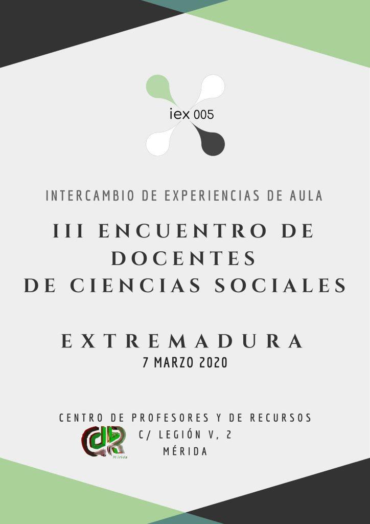 IEX005 2020